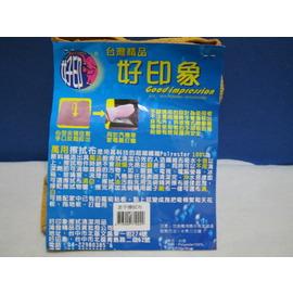 台灣製造套手式擦拭布/擦車布/萬用擦拭布