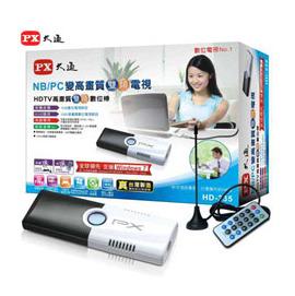 【民权桥电子】大通 PX   NB/PC变高画质双频电视---HDTV高画质双频数码棒   HD-335