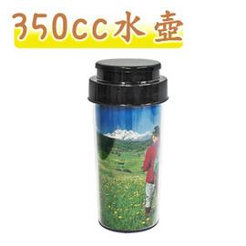 350cc水壺.露營用品.戶外用品.登山用品.野營.休閒 B04-03