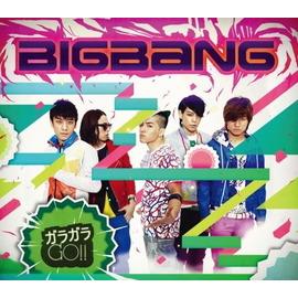 BIGBANG ~ GARAGARA GO!!  初回盤 CD DVD