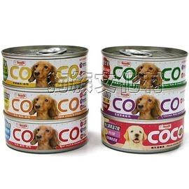 ★b3聖萊西COCO.機能狗罐~口味混搭出貨【單罐入】