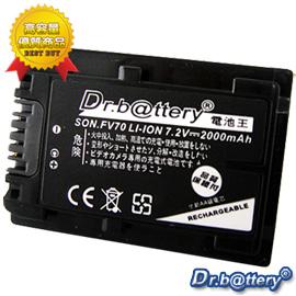 ■ 晶片版本 免接線 同 用法■ 電池王 FOR SONY NP~FV70 V系列智慧型高