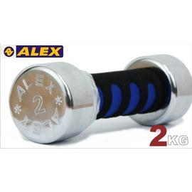 ≡排汗專家≡【A-0102】德國品牌ALEX-新型泡棉啞鈴-重量規格:2KG(健身 重量訓練 強化訓練)