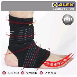 ≡排汗專家≡【T-25】德國ALEX-繃帶式護踝-內層棉質彈性護套(棒球 籃球 羽球)