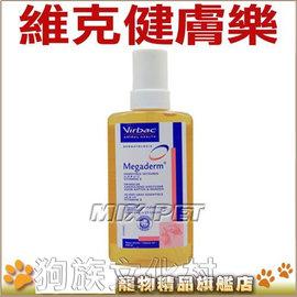 ~法國維克.MEGADERM健膚樂瓶裝 250ml,改善皮膚問題,告別紅腫搔癢
