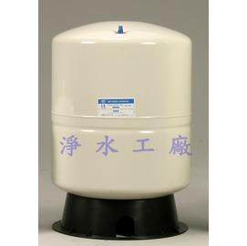 【淨水工廠】RO逆滲透純水機專用儲水桶(壓力桶)總容量60公升(儲水量約50公升)通過NSF.CE認證.贈連接桿及3/8 球閥..【享免運費】