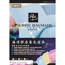 ◆名流寢具‧PB皮爾帕門膠原蛋白‧床包組‧加大單人◆