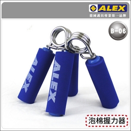 ALEX 泡棉握力器(健身 握力棒 有氧運動 免運【99300544】≡排汗專家≡