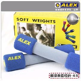 ≡排汗專家≡【C-0704】德國品牌ALEX-韻律無套啞鈴-4LB-藍-(健身 塑身 有氧運動)