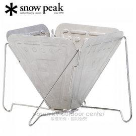 【日本 Snow Peak】SP不鏽鋼焚火台式咖啡濾杯.僅140g(Folding Coffee Drip)戶外登山露營行動咖啡/CS-113