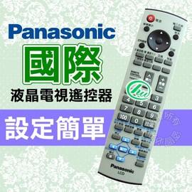 國際牌  液晶/電漿電視單一品牌多功能遙控器 TNQ4CM037