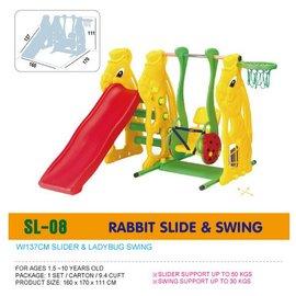 台灣【親親】小白兔溜滑梯+鞦韆(SL-08)