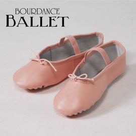 ~╮寶琦華Bourdance╭~芭蕾軟鞋系列~台製軟鞋~80100011~