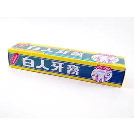 白人牙膏 /台灣製造100%