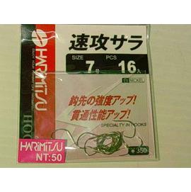 ◎百有釣具◎HARIMITSU  速攻サラ (SARA) 蝦鈎~規格4/5/6/7