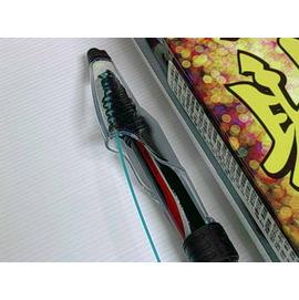 ◎百有釣具◎VANFISHING 噴射磯 戰鬥竿 (規格:4-450) 市售品質最優最低價