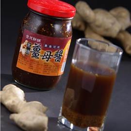 純正古法~黑糖薑母醬~驅寒聖品~月子飲品