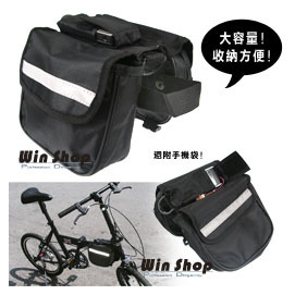 【Win-Shop】附鈕扣皮帶小折自行車腳踏車中馬鞍袋包(大反光條+可分離手機袋+背帶)