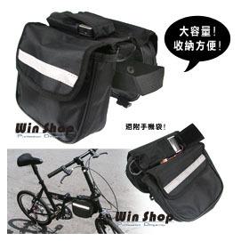 【winshop】附鈕扣皮帶小折自行車腳踏車中馬鞍袋包(大反光條+可分離手機袋+背帶)