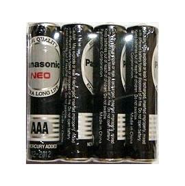 Panasonic國際牌黑色環保電池AAA--4號4入