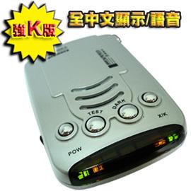 ~易購 ~Supremacy R3868~強K中文顯示~全頻測速器