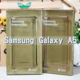 【透明保護殼】三星 Samsung Galaxy A5 2016 SM-A510Y 薄型防護背蓋/硬殼背蓋手機殼