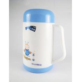 BuBee 寶石 不銹鋼保溫/保冰冷杯(大)-台灣製優良產品