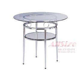 ~M555~03~圓75 玻璃圓桌 ^(電鍍^)