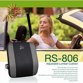 減緩長時間開車的腰酸背痛 ^!^! Spine~~車用多國專利可調式護腰墊 腰靠RS~80