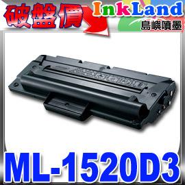 SAMSUNG ML~1520D3 相容環保碳粉匣  :ML~1520 ML1520~庫存