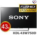 ~ 大林電子 ~ SONY 43型 高畫質  液晶電視 KDL~43W750D ~ 24期