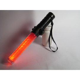 9+1LED 多功能指揮棒/交通指揮棒/LED手電筒/多功能手電筒/指揮棒