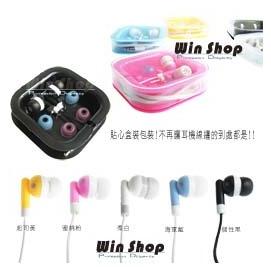 【WIN SHOP】☆49元含運送到家☆入耳式耳塞亮彩蘋果耳機,盒裝包裝附可換式耳塞,矽膠耳塞舒適好用!MP3、隨身聽、收音機、遊戲機都可用