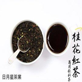 日月星桂花紅茶 ^( 600g散裝 ^)