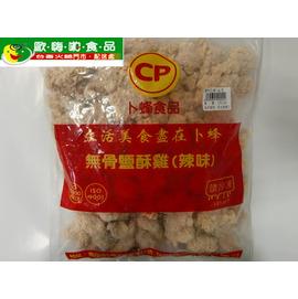 卜蜂食品 雞米花^(辣味^) 1000g 包