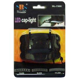 11顆LED夾帽燈★警察/工程人員/夜間巡邏/作業員的好幫手