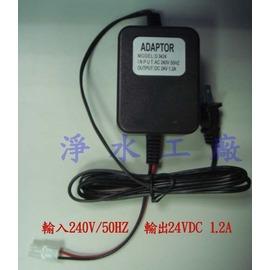 【淨水工廠】RO逆滲透輸入240V輸出24VDC變壓器.適用任何品牌於RO逆滲透24VDC加壓馬達淨水器使用