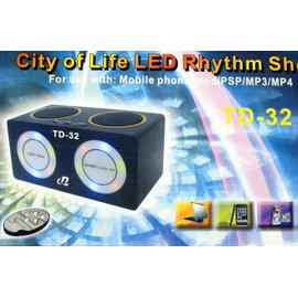 *七彩炫光LED* 多媒體行動喇叭、音箱 TD-32 Mini Speaker,ipod/psp/MP3/MP4/迷您音響/mp3隨身聽