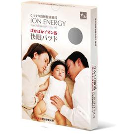 負離子能量健康舒眠床墊