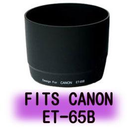 ROWA 型遮光罩 ET~65B  CANON 70~300