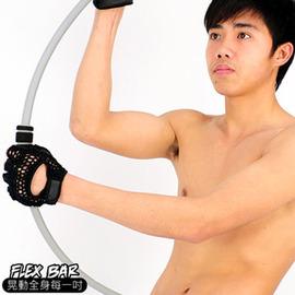 台灣精品 韻律彈力棒 P233-PW-002 (健身棒.臂力棒.運動健身器材.推薦)