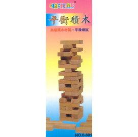 啪啦熊平衡積木疊疊樂48片裝