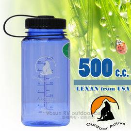 【台灣 山貓-500cc】美國 LEXAN 環保無毒彩色大寬口水壺(耐熱 ±130℃_不含雙酚A).運動隨身水瓶/歐盟食品級認證.同NALGENE/W-500 寶石藍