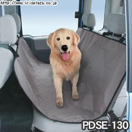 ~米可多寵物 ~ IRIS車用防污座墊PDSE~130寵物車用外出墊防污墊