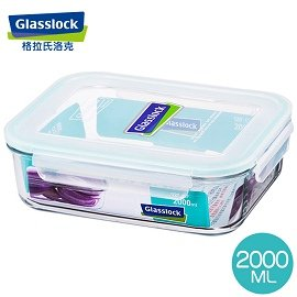 A0630【GlassLock】強化玻璃微波保鮮盒 - 長方形2000ml