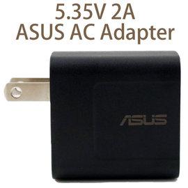 【5.35V 2A】華碩 ASUS MeMO Pad ME170C/ME181CX/ME7610CX/ME572C/ME572CL/ME176CX/ME581CL/ME581C 原廠USB旅充/平板充電器