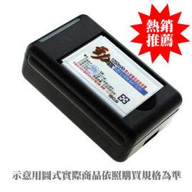 HTC A6262 Hero (G3) 勁PDA配件組( 無線電池座充+高容量防爆電池 )