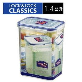 Lock   Lock 樂扣樂扣 微波保鮮盒 半透明長方深形 ^(1.8L 1.8升 18