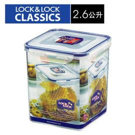 Lock   Lock 樂扣樂扣 方桶微波保鮮盒 ^(正方形^) 藍色蓋半透明 ^(2.6