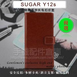 【特價商品】MIUI Xiaomi 小米機 2S MI2S M2 韓風皮套/書本翻頁式側掀保護套/側開插卡手機套/斜立支架保護殼